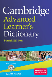 C adv learn dict